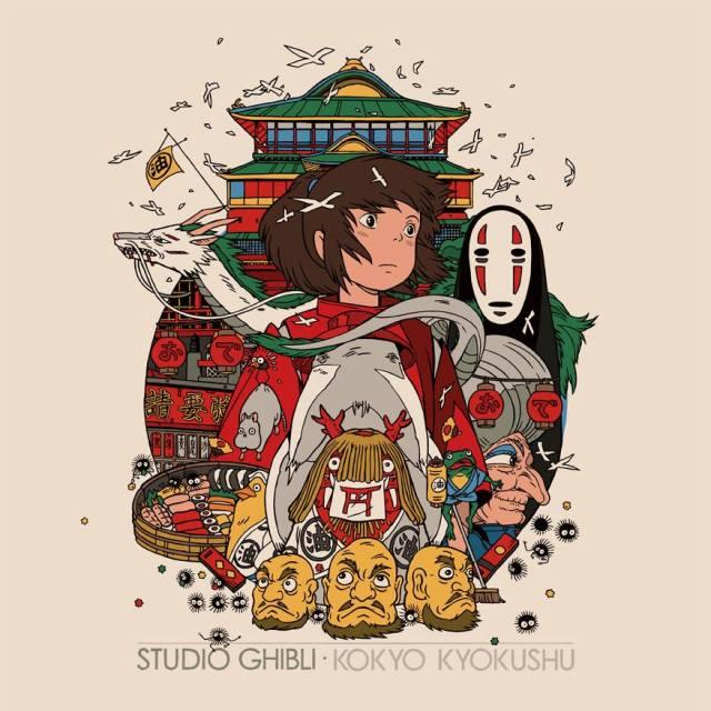 「スタジオジブリ交響曲集(千と千尋の神隠し)」 Studio Ghibli Kokyo Kyokushu SPIRITED AWAY  Ver.