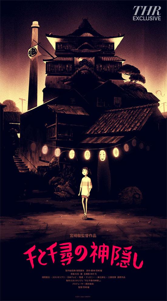 """「千と千尋の神隠し(バリアント)」SPIRITED AWAY Variant  by Olly Moss Size: 20"""" x 36"""" Edition: 225 US"""