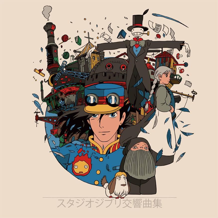 「スタジオジブリ交響曲集(ハウルの動く城 -ジャパニーズバリアント-)」 Studio Ghibli Kokyo Kyokushu HOWL'S MOVING CASTLE Ver. (Japanese Variant)