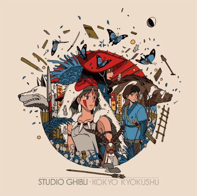 「スタジオジブリ交響曲集(もののけ姫)」 Studio Ghibli Kokyo Kyokushu PRINCESS MONONOKE  Ver.