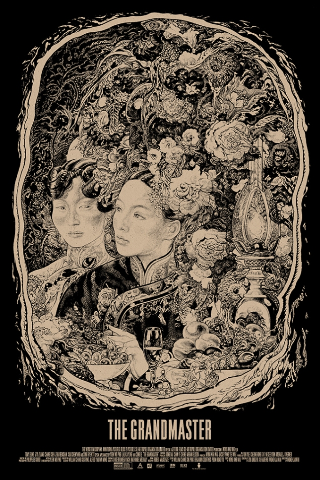 「グランド・マスター」レギュラー Grand Master (Regular) Poster by Vania Zouravliov. 24″x36″ screen print. Hand numbered. Edition of ---. Printed by D&L Screenprinting.