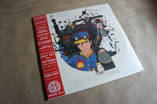 「スタジオジブリ交響曲集(ハウルの動く城 -ジャパニーズバリアント-)」