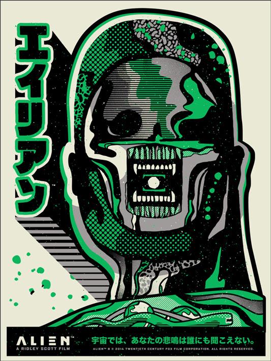 """「エイリアン」 Alien Poster by We Buy Your Kids.  18""""x24"""" screen print. Hand numbered.  Edition of 125. Printed by D&L Screenprinting.  US$40"""