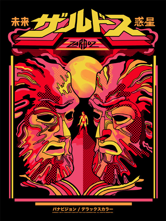 "Zardoz Poster by We Buy Your Kids.  18""x24"" screen print. Hand numbered. Edition of 85.  Printed by D&L Screenprinting.  US$40"